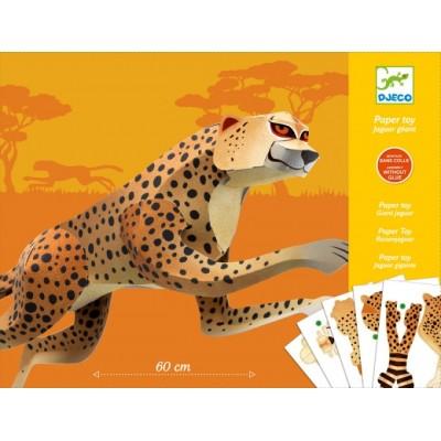 Paper toys giant jaguar
